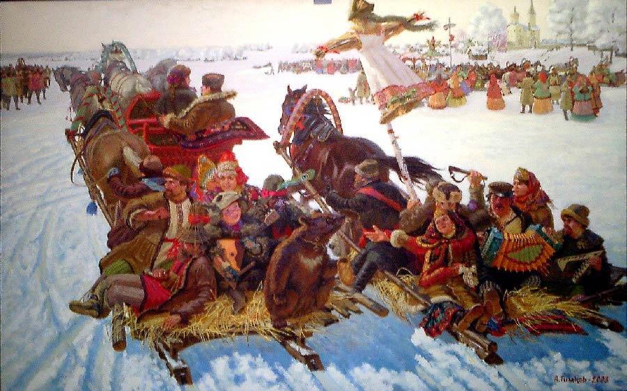 славянские праздники на руси дошедшие до наших времен выгодный магазин