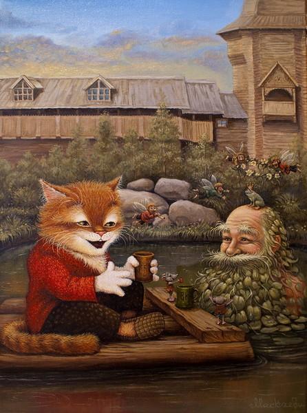 сказочные коты_Маскаев_3 апреля - день водяного
