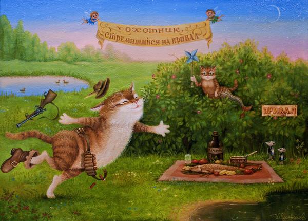 сказочные коты_Маскаев_охотник, стремящийся на привал