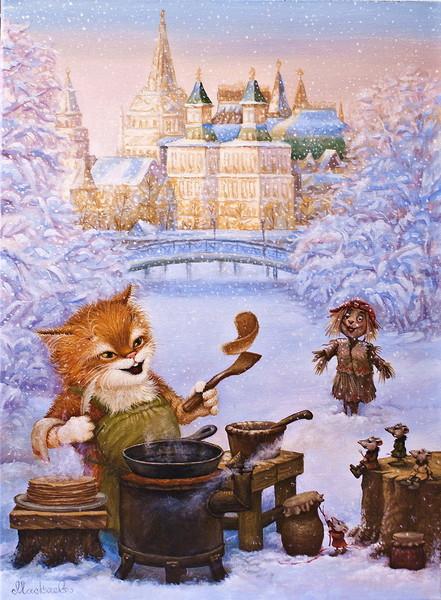 сказочные коты_Маскаев_потерпите ребята(последний снег...)