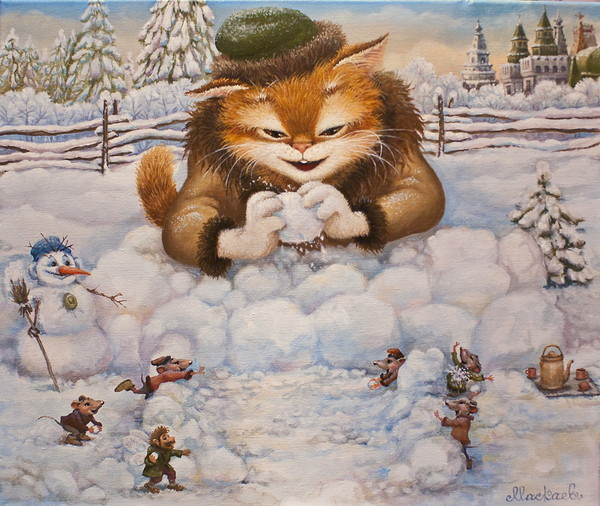 сказочные коты_Маскаев_с наступающим новым годом