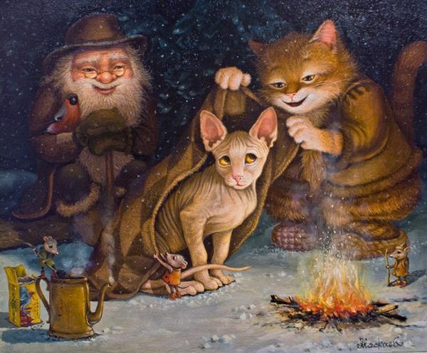сказочные коты_Маскаев_сейчас будет тепло(иноземка)