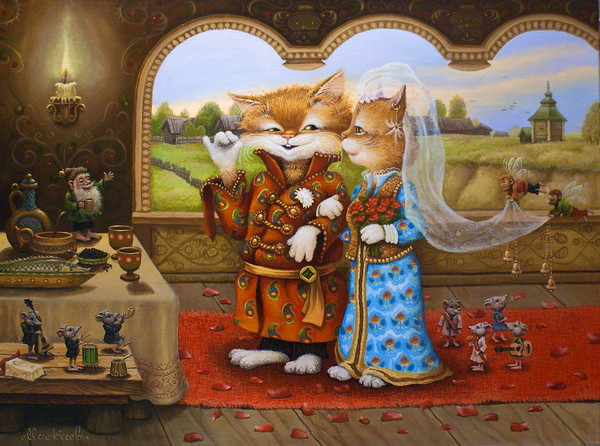 сказочные коты_Маскаев_сейчас всем будет горько