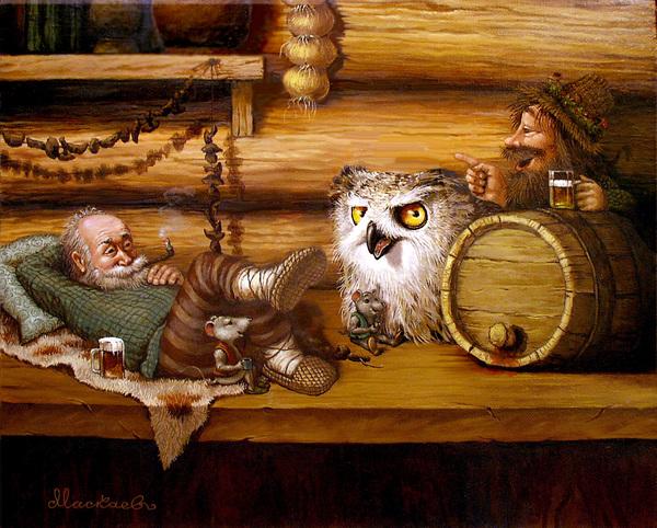 сказочные коты_Маскаев_в гостях у домового