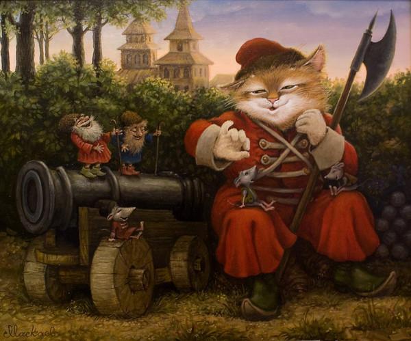 сказочные коты_Маскаев_яшка артеллирист или бац бац и... мимо