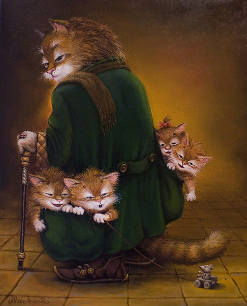 сказочные коты_Маскаев_жизнь это...